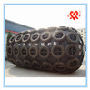 ISO standard Inflatable Natural Rubber Boat Fender