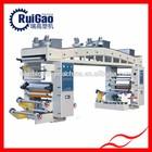 High speed Dry Type plastic film Laminating Machine