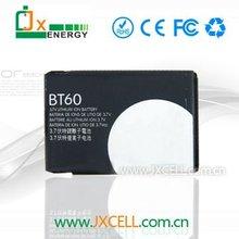 mobile phone battery for Motorola Q9