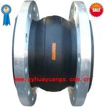 carbon steel flange rubber flexible pipe
