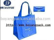 nice foldable nylon PVC shopping bag
