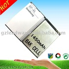 high capacity cell phone battery BP-4L E71 china mobile phone