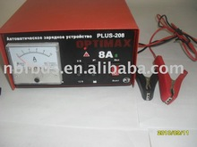 Automatic constant current constant voltage battery quick charger for car DC 8A