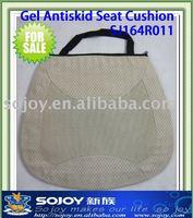 Gel Antiskid Seat Cushion