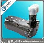 BP-5D MARK II Battery Grip for Canon 5D