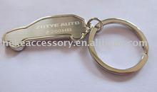 hotselling car shaped metal key chain with custom logo
