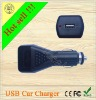 high quality and competitve price e-cigarette car charger