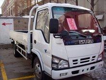ISUZU mini cargo truck