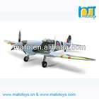 2.4G 5 channel rc Dynam Spitfire plane with 1200mm Wingspan(W/Retract landing gear)