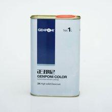 Vanish: GPI-758 Extra fast clear coat