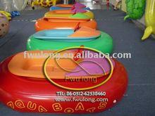 2012 HOT electric water bumper boat