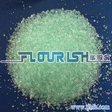 Industrial Grade 96% Ferrous Sulfate