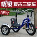 Bebê triciclo
