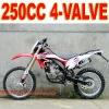 24HP 4 Valve 250cc Zhejiang Motorcycle
