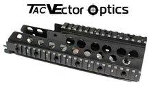 Vector Optics HK G36 Picatinny Quad Rail System Handguard