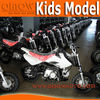 Mini Moto Dirt Bike 50cc