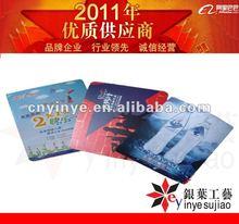Die cut Mouse Pad/eva,rubber mouse pad/pvc,pp Mouse Pad