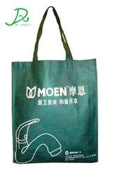 pp nonwoven shopping bag D1190