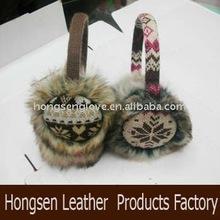 HSET088 knitted earmuffs