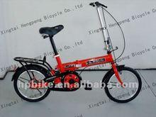 2012 FOLDING BICYCLE CHINA PRODUCT ---Hengpeng
