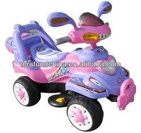 four wheel mini electric kids car