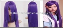 2015 new crazy long purple design and fashion cosplay wig