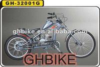 24-20inch gas online petro oil motorbike Chopper Bike