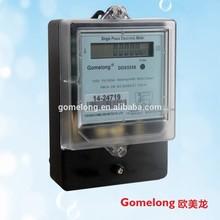 DDS5558 electric watt hour meter