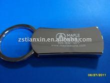 metal blank key chain keychain / nice printing metal key ring keyring / cheap fashion key holder key fob