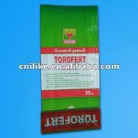 matte opp laminated pp woven fertilizer packaging bag