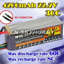 RC model battery 4200mAh 22.2V 30C lipo akku -1224708