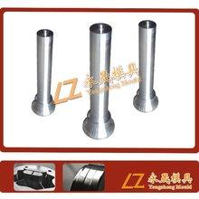 Extrusion Press Parts- stem