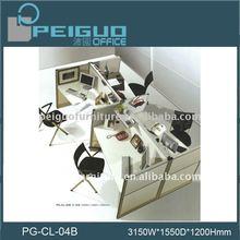 PG-CL-04B Office computer desk workstation