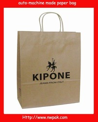 Virgin brown kraft grocery paper bag for market