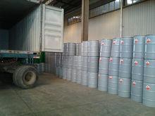 Mining Reagents---Sodium Amyl Xanthate(SAX)