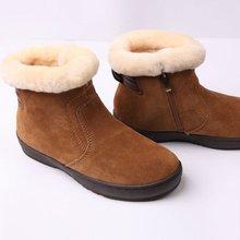 Fashion Woman Boot 2012