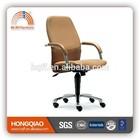 CM-F08BS staff room swivel office chair furniture