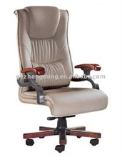 Modern White Leather Swivel Executive Manager Chair BY-295
