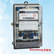 DT862 electric resistance meter