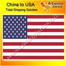 international shipping service from China to Savannah