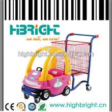 kids cartoon car for supermarket