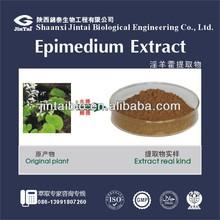 factory supply Epimedium leaf Extract