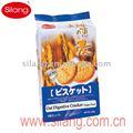 266g şekersiz bisküvi buğday Sindirim bisküvi