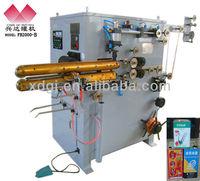 FB2000-B can body seam welder/welding machine