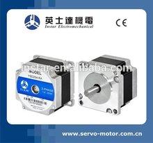 57mm nema 23 micro Hybrid stepper motor worm gear with reducer