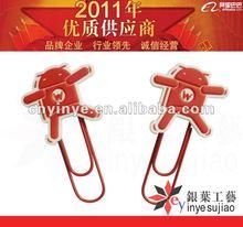 2012 hot sale 2D novelty promotional bookmarks