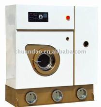 fully automatic and sealed dry washing machine