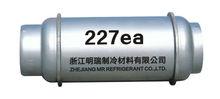 R227ea refrigerant gas