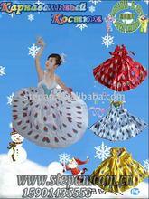 TZ-62286 peacock dance costumes