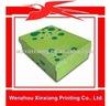 Custom Printed Cardboard Gift Box Packaging